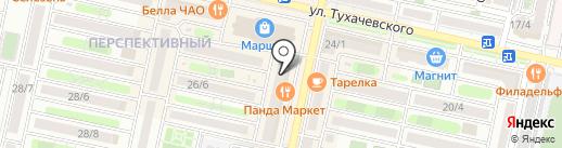 МАХI ГИРОS на карте Ставрополя