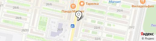 Магазин детской обуви на карте Ставрополя