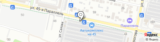Конкурент на карте Ставрополя