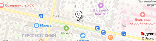 Экспресс-Мастер на карте Ставрополя