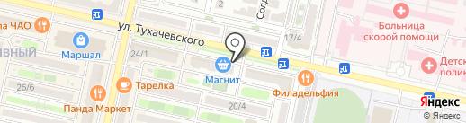Серебряный сундучок на карте Ставрополя