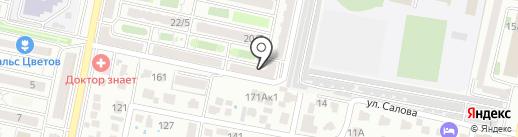 Барахолка на карте Ставрополя