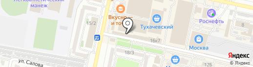 Халява на карте Ставрополя