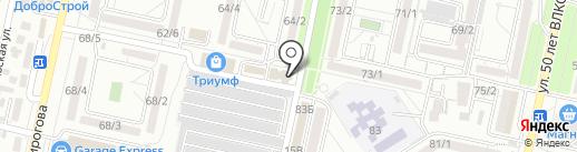 Drink Bar на карте Ставрополя