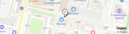 Ай ти маркет на карте Ставрополя