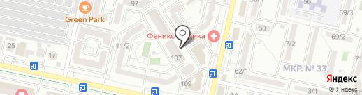 Мастерская по ремонту обуви, изготовлению ключей и чипов на карте Ставрополя