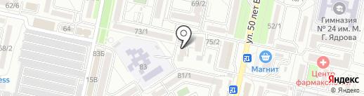 Флаерс на карте Ставрополя