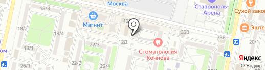 Мастерская по заточке ножей на карте Ставрополя