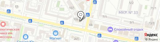 Пельмень-бар на карте Ставрополя