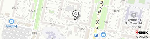 Лира на карте Ставрополя