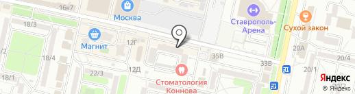 Savanna на карте Ставрополя