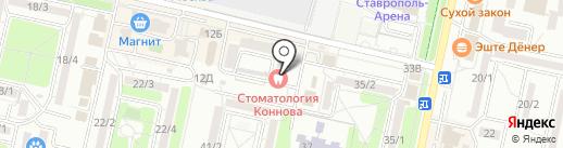 Леди Люкс на карте Ставрополя