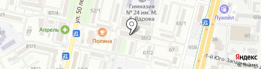 Пивной ТрактирЪ на карте Ставрополя