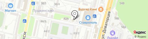 Пралине на карте Ставрополя