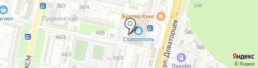 Бизнес Ника на карте Ставрополя