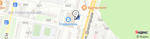 Серебруся на карте Ставрополя