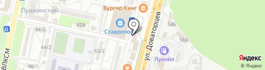 Лемуррр на карте Ставрополя