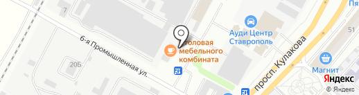 Ставропольмебель на карте Ставрополя