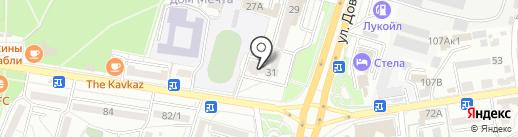 Росвоенипотека, ФГКУ на карте Ставрополя