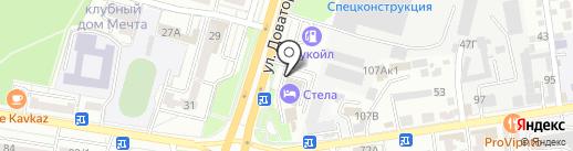Ставропольский арбитражный третейский суд на карте Ставрополя