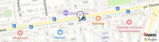 King Star на карте Ставрополя