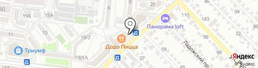 Пицца26 на карте Ставрополя
