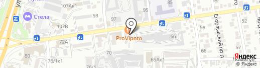 Табачная лавка на карте Ставрополя