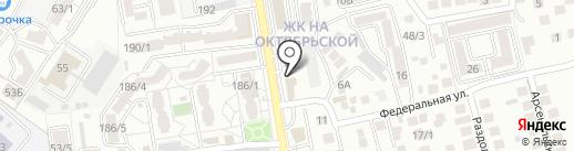 Дентарио на карте Ставрополя