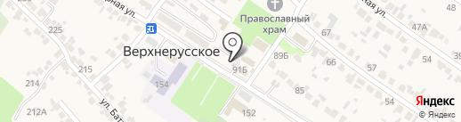 Парикмахерская на карте Верхнерусского