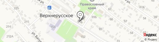 Мой до дыр на карте Верхнерусского