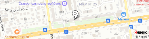 Прокуратура Промышленного района на карте Ставрополя