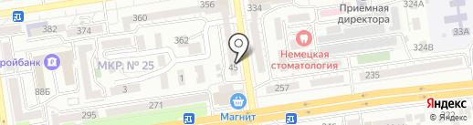 Алекс на карте Ставрополя