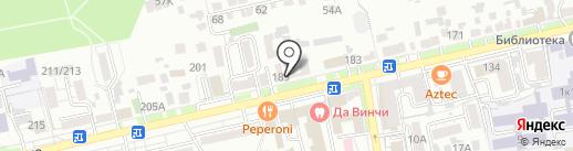 LAVANTERRA на карте Ставрополя