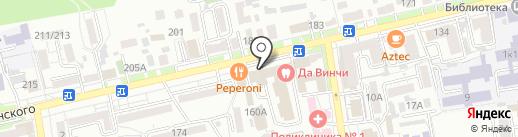 Школа дизайна, имиджа и стиля на карте Ставрополя