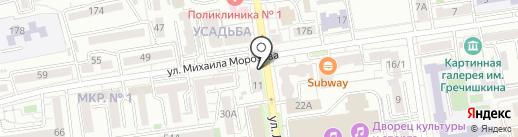 Студия Дианы Гаджиевой на карте Ставрополя