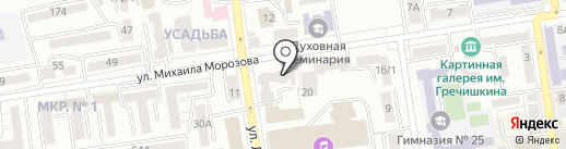 Метинвест Евразия на карте Ставрополя