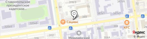 Halal на карте Ставрополя