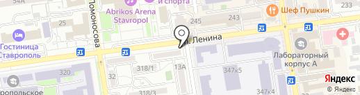 Avon на карте Ставрополя