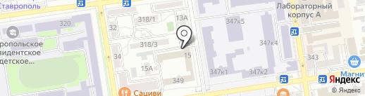 АгроКуб на карте Ставрополя