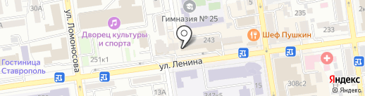 Alan House на карте Ставрополя