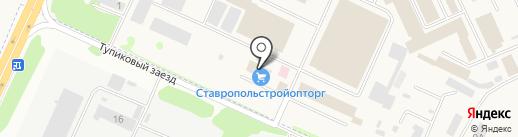 Ставропольстройопторг, ЗАО на карте Верхнерусского