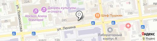СушиТайм на карте Ставрополя