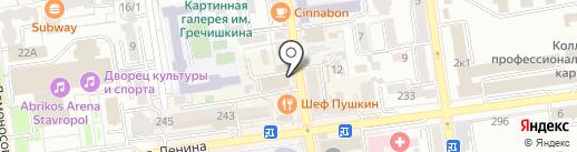 Столоffка на карте Ставрополя