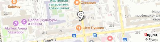 Ариана Косметикс на карте Ставрополя