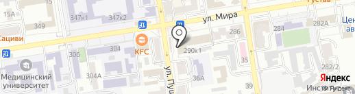 Одеть Доктора на карте Ставрополя