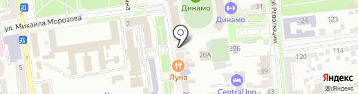 Magic Food на карте Ставрополя