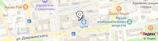 Me to you на карте Ставрополя