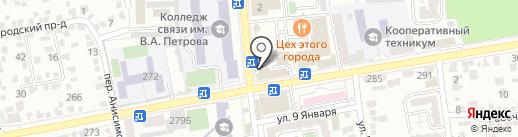 Рояль на карте Ставрополя