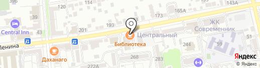 БиблиотекА lounge на карте Ставрополя