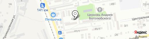 Апельсин на карте Михайловска